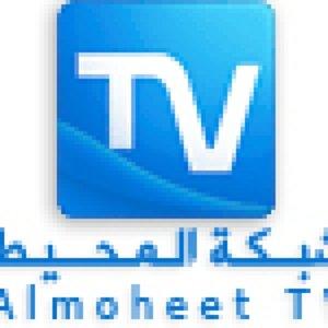 Almoheet TV