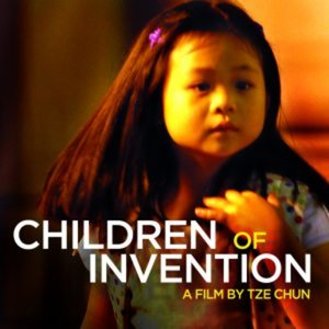 Profile picture for Children of Invention