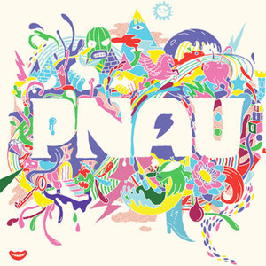 Profile picture for PNAU