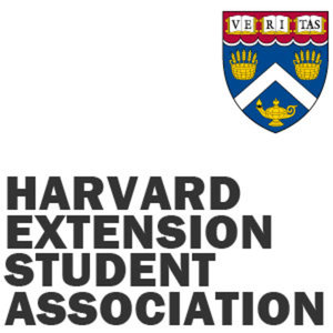 Profile picture for Harvard Extension Student Associ