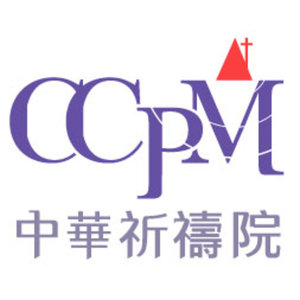 Profile picture for CCPM