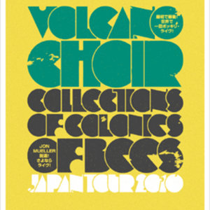 Profile picture for Volcano Choir