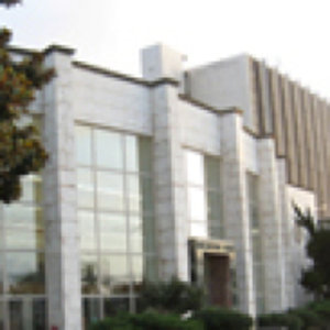 Profile picture for Santa Ana Public Library