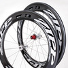 Zipp Speed Weaponry