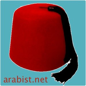 how to become an arabist