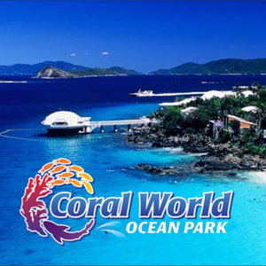 Profile picture for Coral World