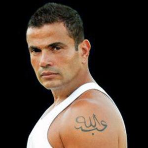 Amr Diab Biography | RM.