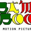 Bamboo Motion Pictures