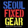 SFG//SEOULFIXEDGEAR