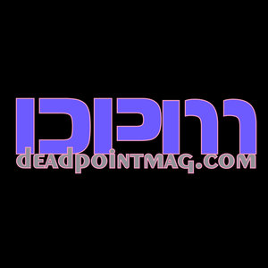 Profile picture for DPM CLIMBING