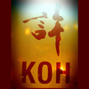 Soon Sng Koh