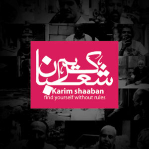 Profile picture for karim shaaban