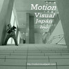 MotionVisualJapan