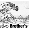 coletivo brothers film