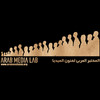 Arab Media lab Channel