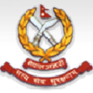 Profile picture for Nepal Police