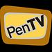 Peninsula TV