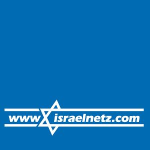 Profile picture for Israelnetz