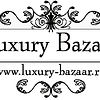 Luxury Bazaar
