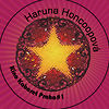 Haruna Honcoop