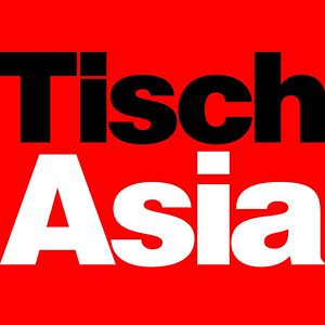 Profile picture for Tisch School of the Arts Asia