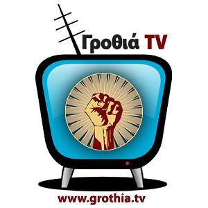 Profile picture for Γροθιά TV