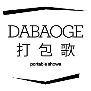 Profile picture for DabaoGe Portable Shows