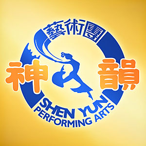 Profile picture for Shen Yun