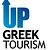 UP GreekTourism