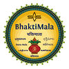 Bhakti Mala