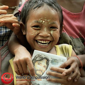 Profile picture for World Compassion