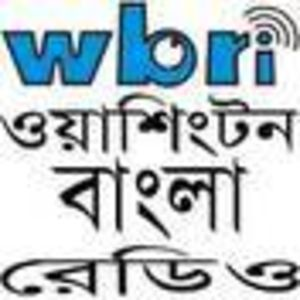 Profile picture for WBRi Washington Bangla Radio USA