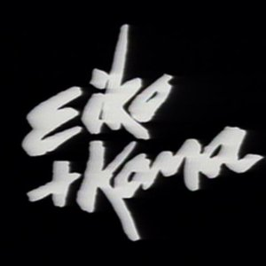 Profile picture for Eiko and Koma