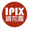 IPIX Imagination INC 鏡花園