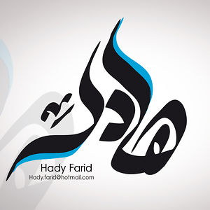 Profile picture for Hady Farid