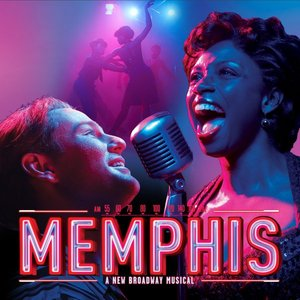 Profile picture for Memphis the Musical