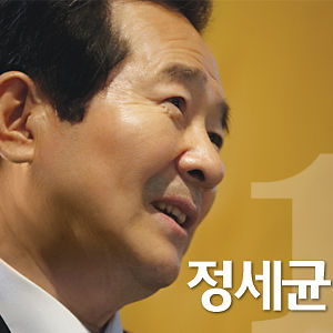 Profile picture for 정세균