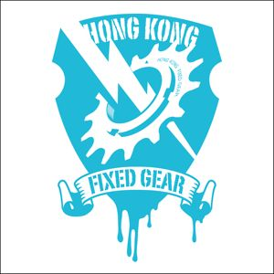 Profile picture for Hong Kong Fixed Gear