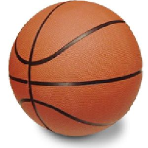 Profile picture for Basketball