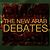New Arab Debates