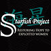 Starfish Project