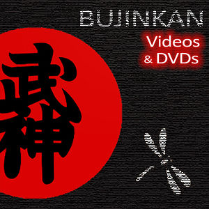 Profile picture for Bujinkan Videos