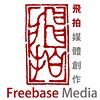 Freebase Media (HK)