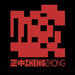 Profile picture for Zheng Zhong Company
