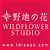 WildFlower Studio