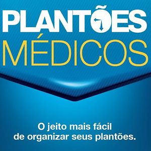 Profile picture for Plantões Médicos