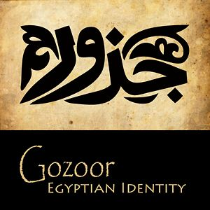 Profile picture for Gozoor - Cultural Development