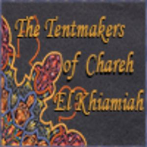 Profile picture for Tentmakers of Chareh El Khiamiah