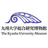 The Kyushu University Museum
