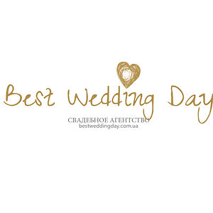 4887849 300 - Wedding Day